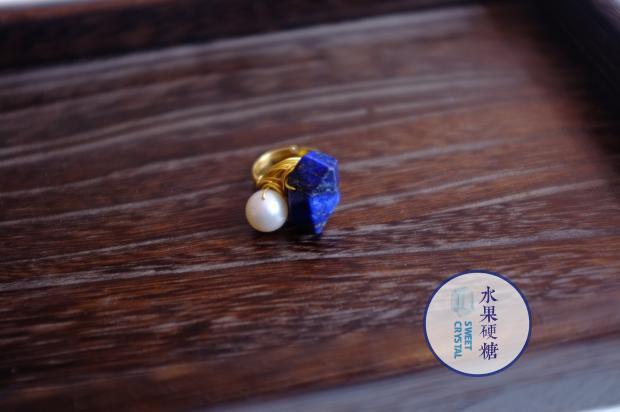 水果硬糖 天然青金石 近圓925淡水珍珠 戒指 指環