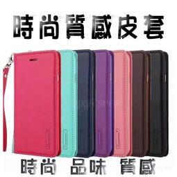 SONY X XA 1 2 PLUS ULTRA C6 XZ 1 S compact 手機 皮套 翻蓋 殼 套 保護