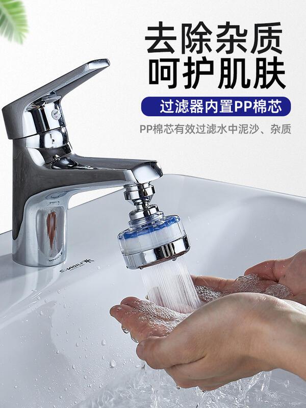 🔥台灣現貨🔥⭐快速出貨⭐水龍頭過濾器 濾水頭 PP濾芯 濾水器 淨水器 廚房