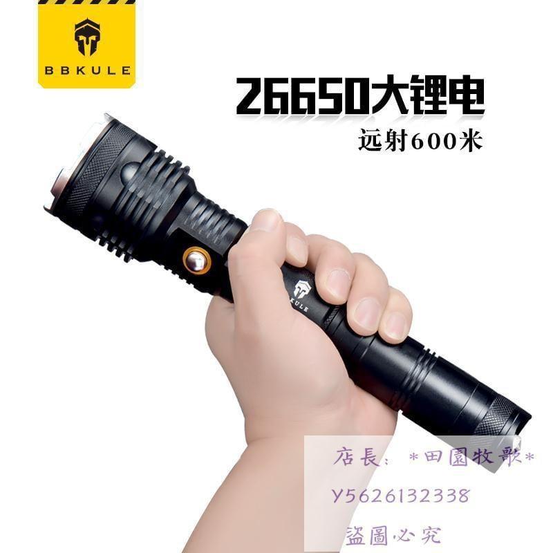 強光手電筒充電LED超亮遠射探照燈軍家用戶外防身防水30000710