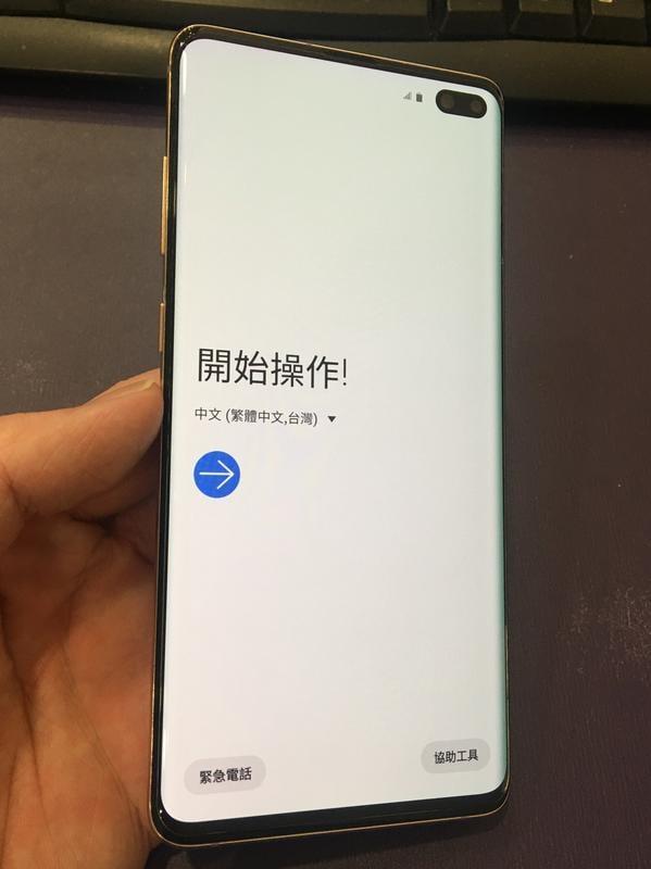 【手機】G975 SAMSUNG Galaxy S10+ S10 plus 512G 二手 中古