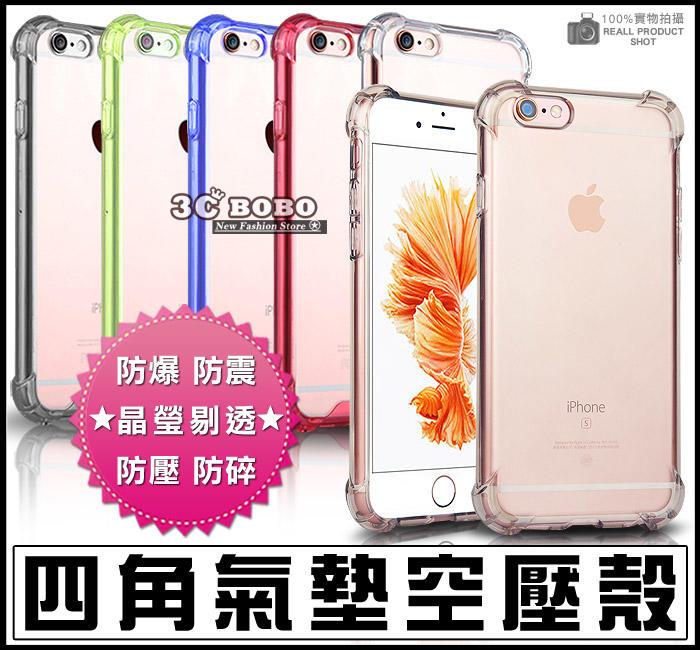 [190 免運費] 蘋果 iPhoneXS MAX 四角氣墊空壓殼 軟殼 保護套 APPLE 背蓋 iXS 哀鳳XS 殼