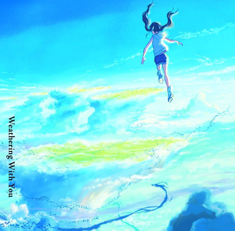 代訂 RADWIMPS 天氣之子 你的名字 新海誠新作 天気の子 原聲帶 OST RADWIMPS 最新作 日本原版CD