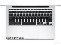 *樂源* Apple MacBook Pro retina 13吋 鍵盤膜 2015 蘋果筆記型電腦 鍵盤保護膜