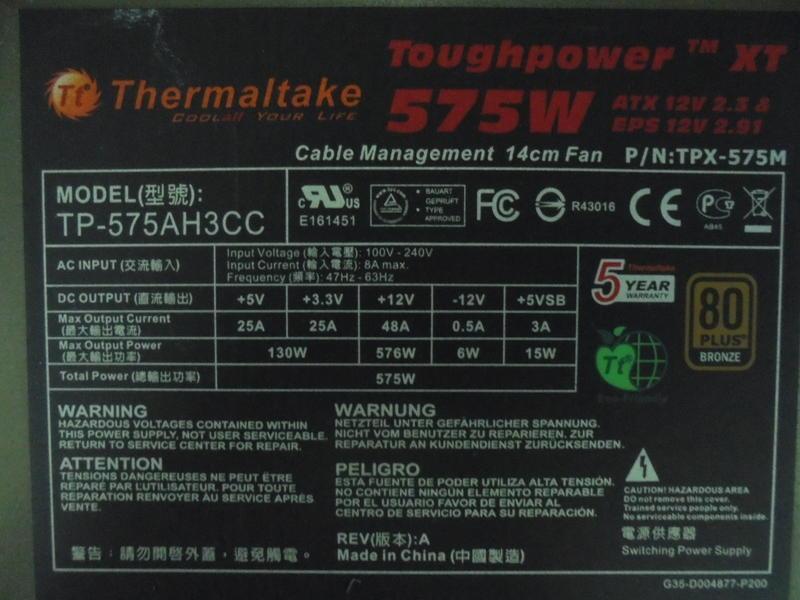 (銅牌)Thermaltake曜越 TP-575AH3CC 575W 80PLUS POWER 電源供應器
