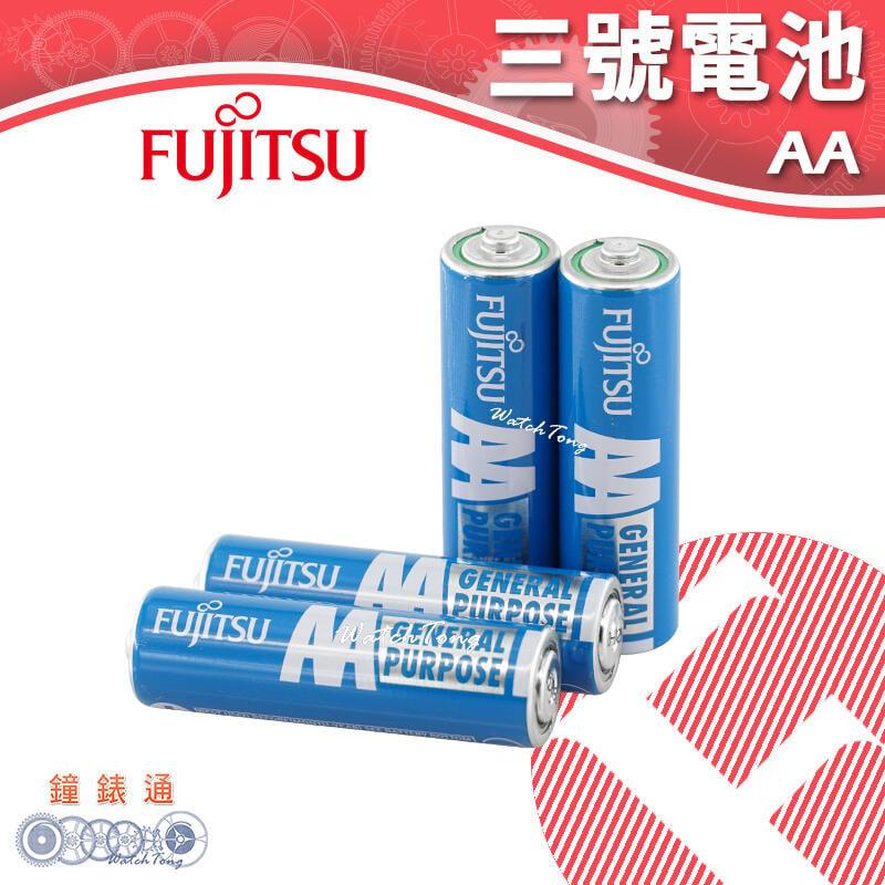 【鐘點站】FUJITSU 富士通 3號碳鋅電池 4入 / 碳鋅電池 / 乾電池 / 環保電池