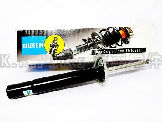 【K.K.專業汽車零件】BILSTEIN (VNE-B107) BMW 寶馬 E39 前 避震器
