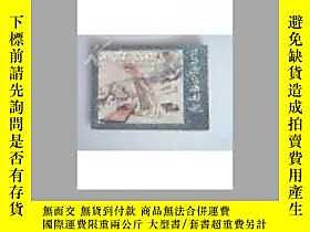 古文物罕見連環畫--王羲之的傳說露天2678 羅希賢 龐先建 浙江人民美術出版社  出版1980