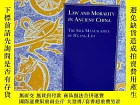 古文物Law罕見and Morality in Ancient China: The Silk Manuscripts