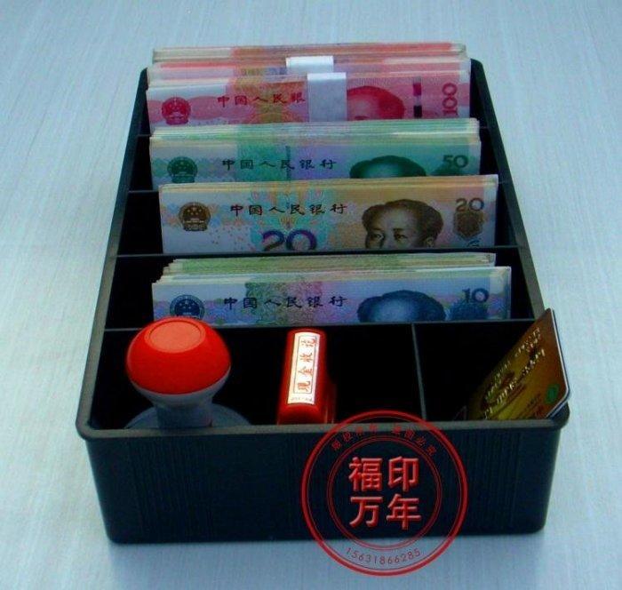 收銀盒五格立式收銀盒收銀箱抽屜收銀盤硬幣盒收錢盒_現金盒