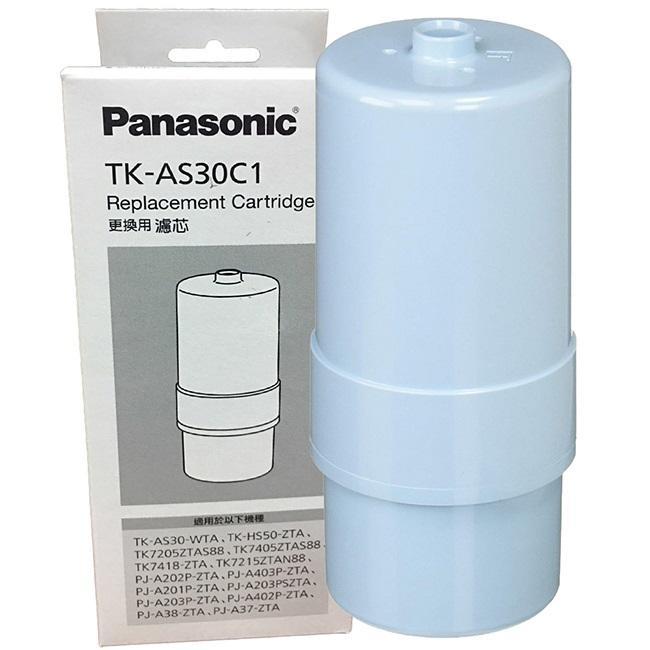 竹北店可自取 Panasonic 國際牌濾心 TKAS30C1 適用 PJA38 PJA37 PJA402 PJA403