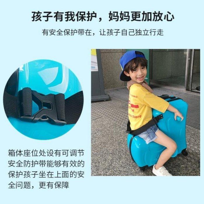 兒童行李箱可坐可騎拉桿箱小孩萬向輪寶寶皮箱子卡通女旅行箱包男
