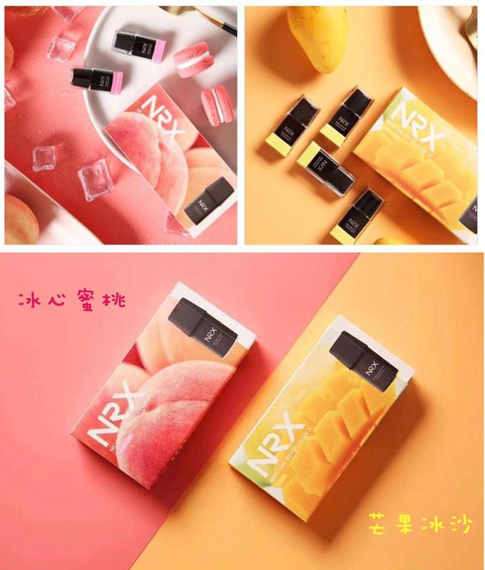 NRX3三代 ☆現貨  中秋特惠香氛口味組合價優惠中 ☆滿1500以上免運送煙彈☆
