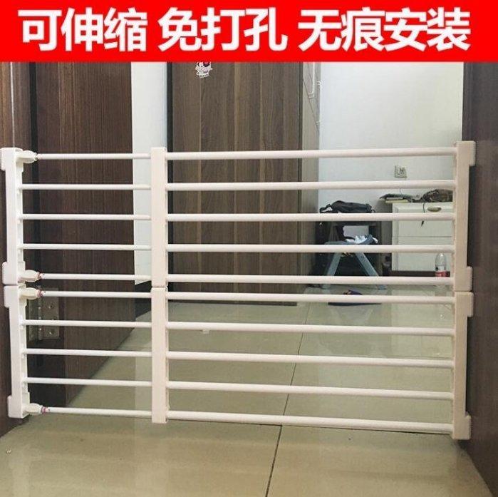 免釘可拆卸泰迪防狗柵欄臥室擋狗隔離門欄門擋寵物圍欄加長150cm