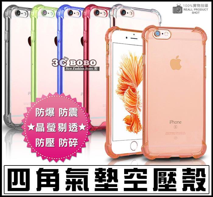 [190 免運費] APPLE 蘋果 iPhone XS 四角空壓殼 果凍套 果凍殼 透明套 透明殼 iXS 哀鳳XS