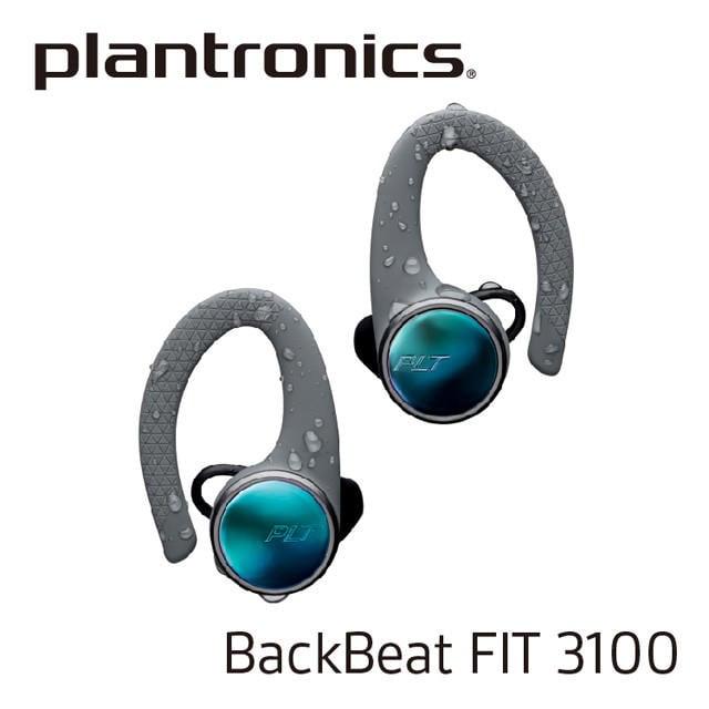 公司貨附發票 Plantronics 繽特力 BackBeat FIT 3100 電光冒險灰 真無線運動音樂藍牙耳機3