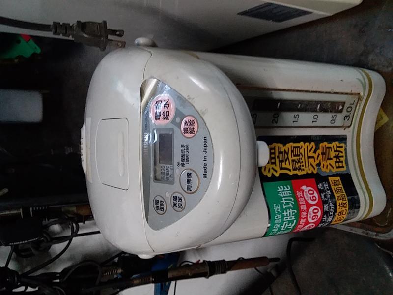 ZOJIRUSHI 象印 3公升 電熱水瓶器 CD-JSV30T 檸檬酸洗完收起