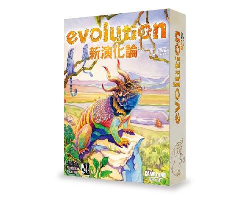 【遊戲平方實體桌遊空間】新演化論 evolution 桌遊  正版 24小時出貨