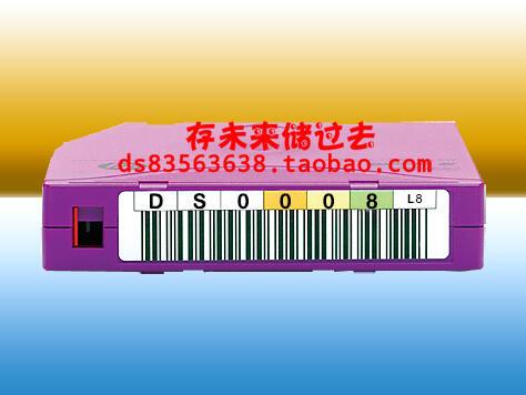 全館免運 LTO8 磁帶條形碼標簽的定做(LTO Ultrium 8 Barcode Labels)