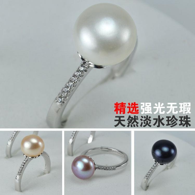 珍珠戒指指環天然淡水珍珠強光無瑕925銀鑲鋯石簡約02