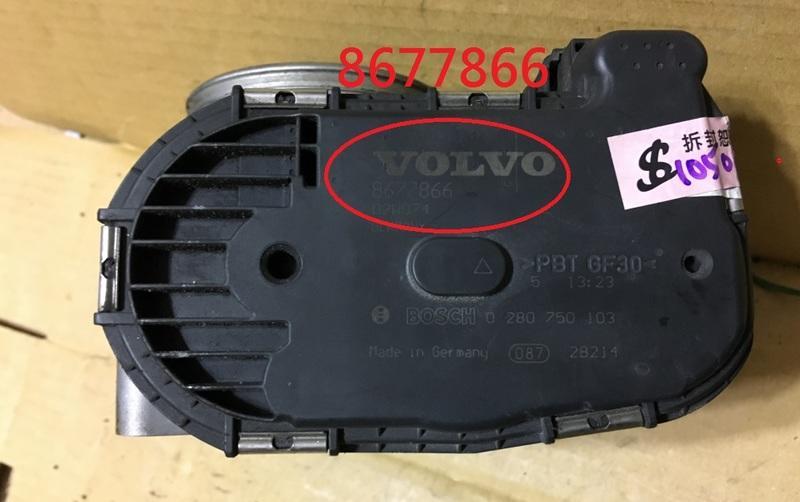 大坡很遠 VOLVO XC70 XC90 02-07 電子節氣門 THR 8677866 通用30711554