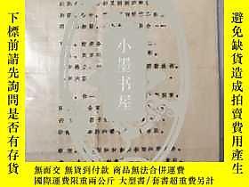 古文物罕見徐鴻喜《昨夜,夢中……》——寫給省文博幹部學習班的同學們露天315593 徐鴻喜
