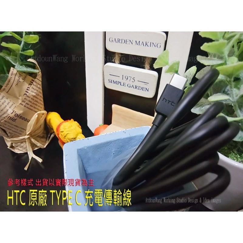 【太陽3C】HTC Pixel Pixel2 Pixel 4 / 4 XL  原廠 USB toTYPE C 充電線