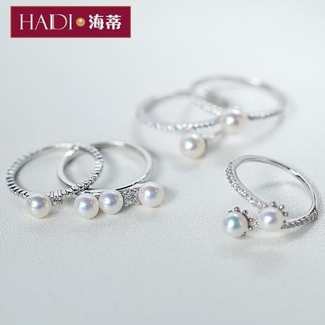 海蒂 特!至美 正圓強光天淡水珍珠戒指然正品 925銀小尾戒 推薦