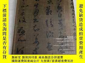 古文物罕見嘉德通訊2010第五期露天374896