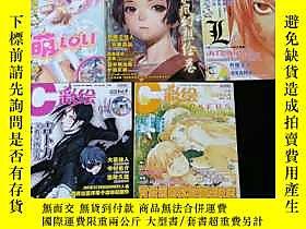 古文物罕見Comicker彩繪vol.1.2.4.8.9露天231843