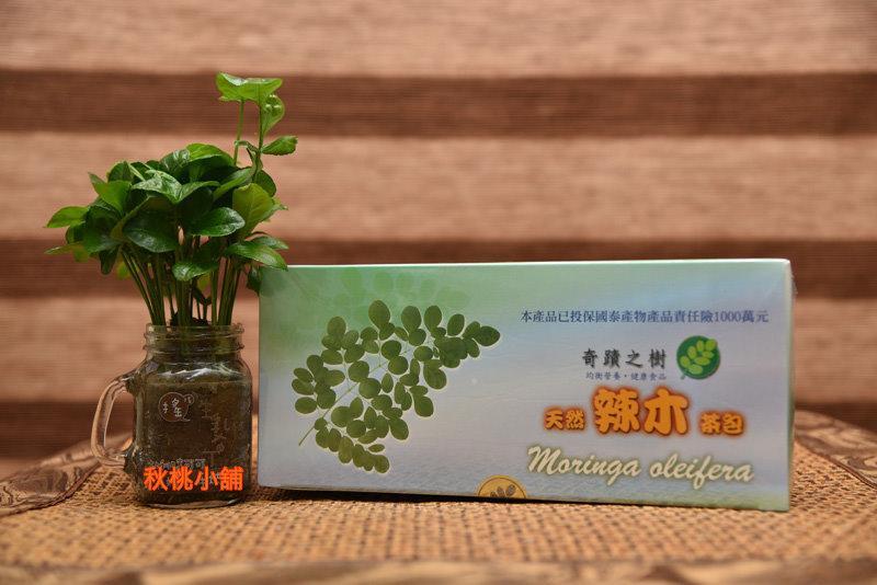 三鳳辣木茶 4盒以上免運 8盒2100 8盒以上優惠內洽