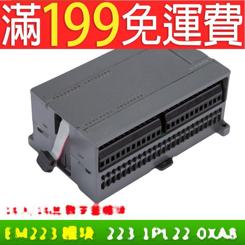 適用西門子S7-200PLC擴展模組EM223 16入16出6ES7 223-1PL22-0XA8 192-00227