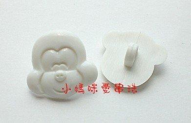 *.。小媽咪愛串珠。.*DIY材料 鈕釦 鈕扣【S96】8個20元