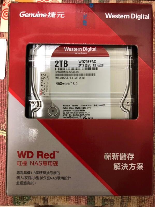 WD 紅標 2TB 256M/5400轉/三年保 NAS專用硬碟 WD20EFAX