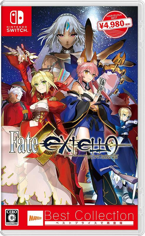 (預購2018/12/20)NS Fate/EXTELLA Best Collection 純日版