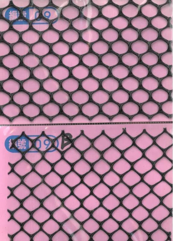 9號孔目-塑鋼網、塑膠網、萬能網、圍籬網、園藝網、萬用網、菱形網、萬年網