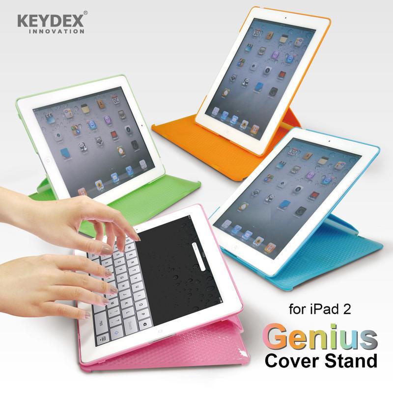 KEYDEX iPad2 專用 Genius Cover Stand 旋轉保護殼/支架 UG-PA1101