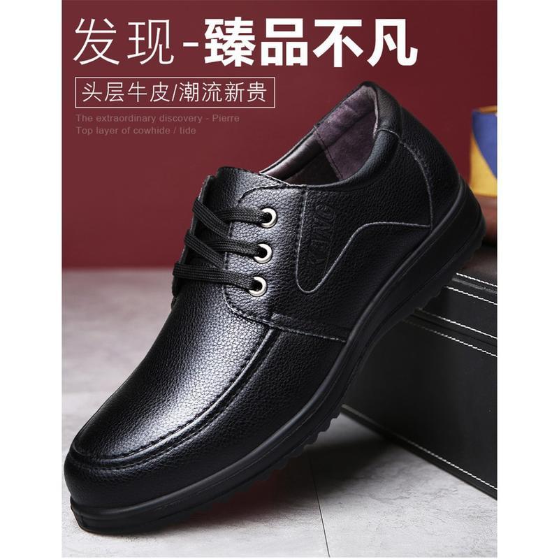 男士皮鞋潮鞋男士休閒皮鞋男真皮頭層牛皮軟底中老年父親爸爸鞋子 HL CHannel