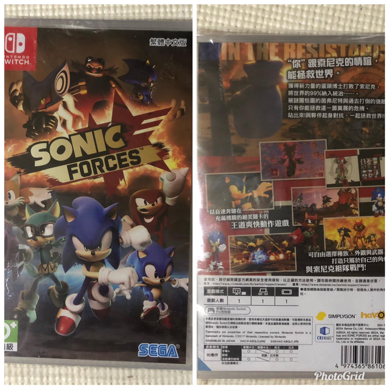 Nintendo Switch 索尼 武力 Sonic FORCES(全新未拆膜)