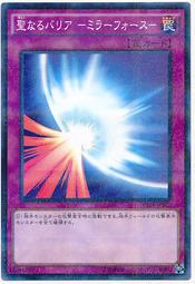 APP STORE ~J ST17-JP034 普鑽 神聖彗星 反射力量