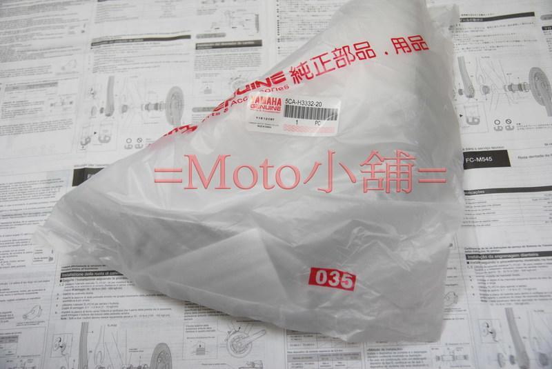 =Moto小舖=全新YAMAHA MAJESTY/5CA 馬車125後方向燈外殼 噴射燻黑版 原廠公司貨