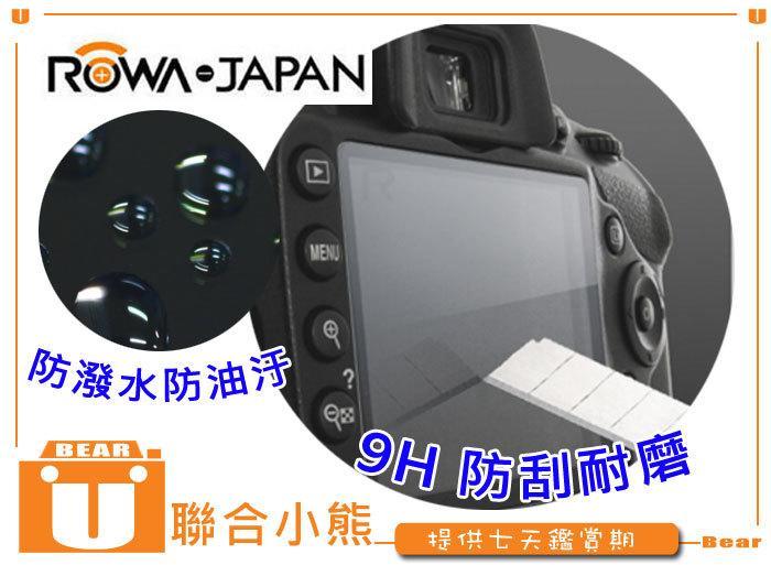 【聯合小熊】9H 防刮 耐磨防油汙 ROWA CANON G7X G7XII G7X Mark 2 高清膜 防刮 保護貼