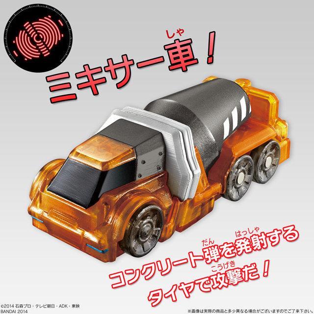 假面騎士DRIVE 盒玩 SG變身車系列02  第2彈 水泥車款