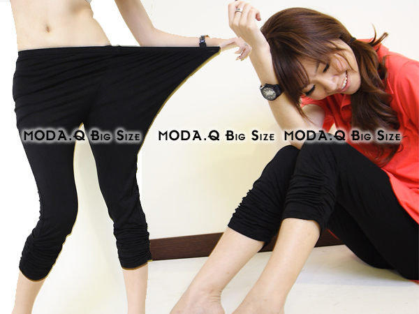 *MoDa.Q大尺碼*【AY106】抓皺造型內搭褲7分超舒適超修飾內搭褲款喔!