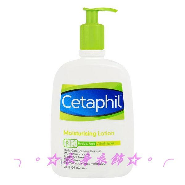 ☆衣身衣飾☆~好市多代購,Catephil 舒特膚【溫和乳液】不收代購費