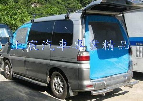 【上宸】MITSUBISHI SPACE GEAR 952 769 THULE 都樂 雨槽 車頂架 置放架 貨物架