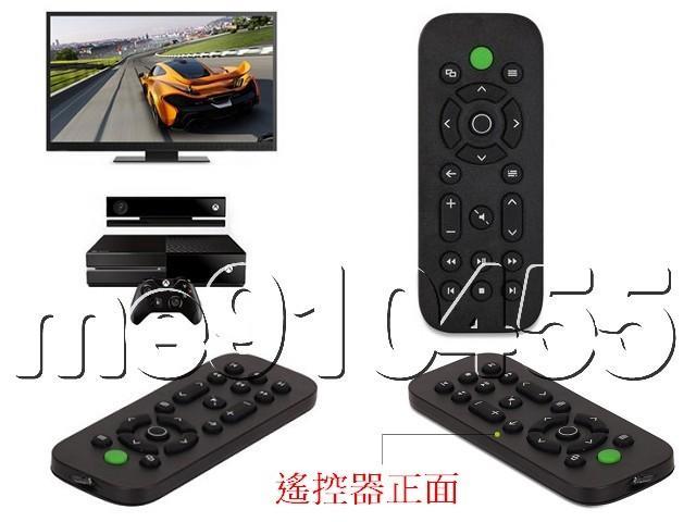 XBOXONE 主機遙控器 紅外線 多媒體遙控器 XBOX ONE 遙控器 主機遙控器 xbox one 專用 有現貨
