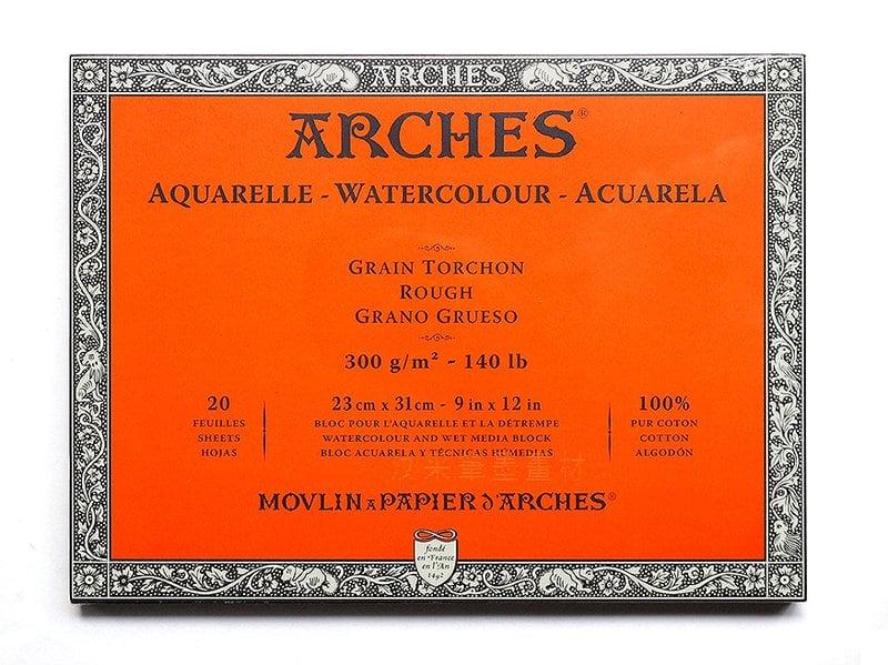 【汶采】ARCHES水彩本300g(23*31cm)粗紋-橘20入 水彩 素描 油畫 寫生畫冊