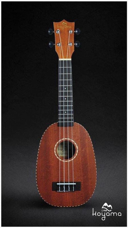 《小山烏克麗麗》KOYAMA KYM-SP75 鳳梨型手工復古鑲邊 21吋 調音器/肩帶/超厚琴袋 超值套組