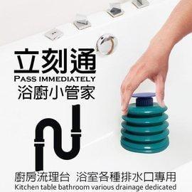 金德恩 台灣製造 短型通管疏通器 廚衛疏通器